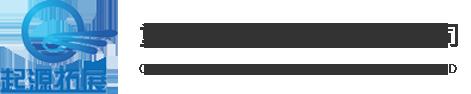 重庆拓展_拓展培训_重庆户外团建训练公司-重庆起源户外运动有限公司