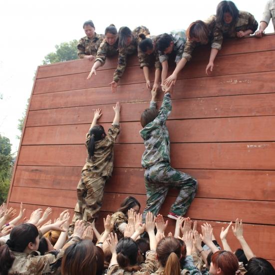 起源拓展--荣誉墙